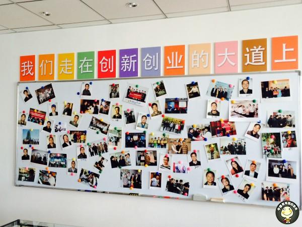 关于开展第二十批(2016年第三批)北京市留学人员创办企业开办费资助资金申报工作...