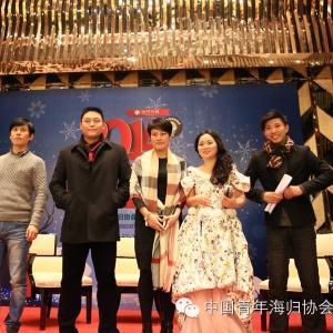 媒体报道:杭州分会打造亿元级海归圣诞派对!