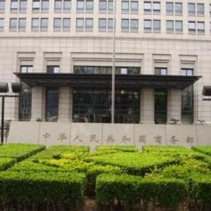 中华人民共和国商务部网站:全球青年海归协会来湘潭开展商务考察