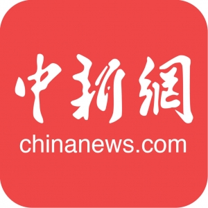 中国新闻网:中国海归协会南宁分会集体为烧伤女大学生捐款!