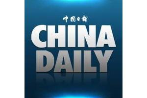 中国日报:中国青年海归协会沈阳分会举办二周年庆典
