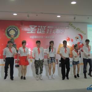 中国日报:海归协会沈阳分部举办二周年庆典