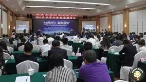 2015中国青年海归协会全球会长高峰论坛圆满结束