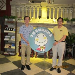 广州市花都区区委常委组织部长叶志良先生到访中国青年海归协会