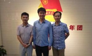 6月5日共青团中央邀请协会领导商讨青年海归创业发展事宜