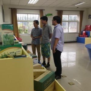 协会总部领导赴北京市大兴区长子营镇考察生态农业项目