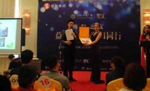 中国青年海归协会携手益鹭同行慈善拍卖晚会成功举办!