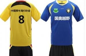 中国青年海归足球俱乐部 (北京地区) 球衣胸前广告招商通告