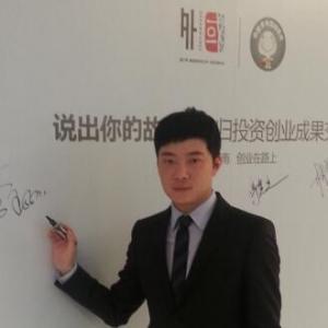 中国青年海归协会长沙分会换届通知!