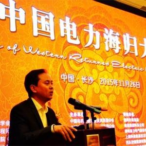 中国青年海归协会北京总部管理人员人事调整通知