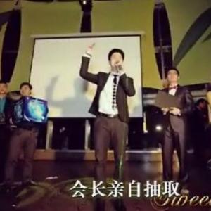 """【视频相册】中国青年海归协会2012年(去年)""""圣诞节""""party视频!"""