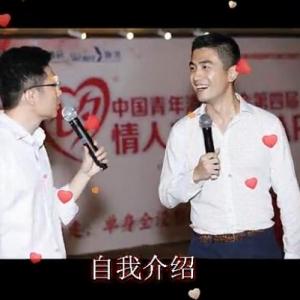 """【视频相册】中国青年海归协会2013年""""七夕情人节""""party留念!"""