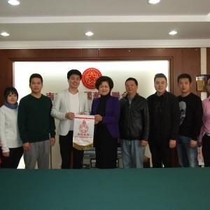 南京市侨联领导接待海归协会会长一行